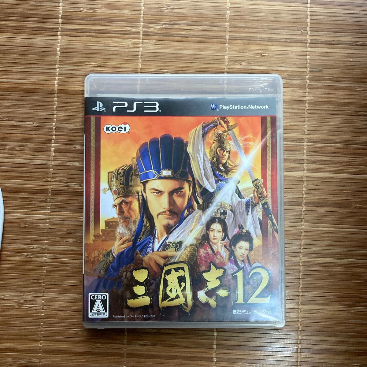 PS3ソフト  三國志12