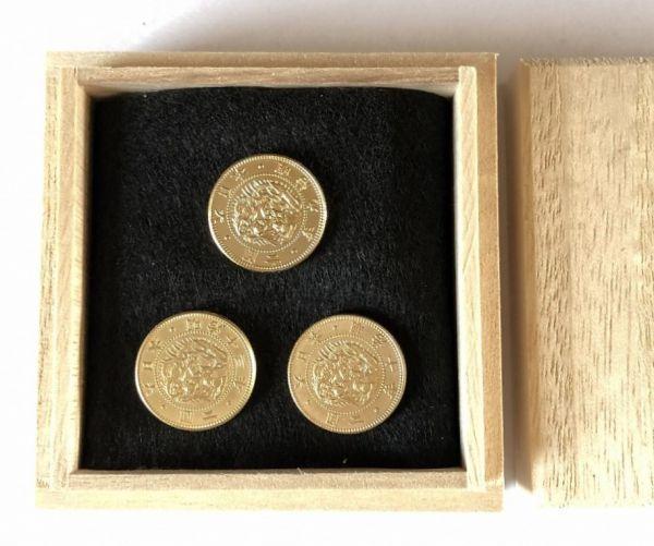 1円~ 近代貨幣 旧2円金貨 3枚 明治9、10、13年 桐箱入り