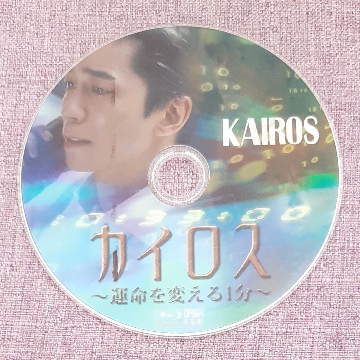 韓国ドラマ カイロス Blu-ray