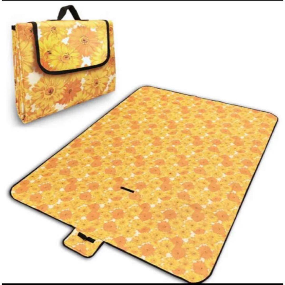ピクニックマットレジャーシート 広げたサイズ(H×W×D): 200×150cm  使用人数4〜6人