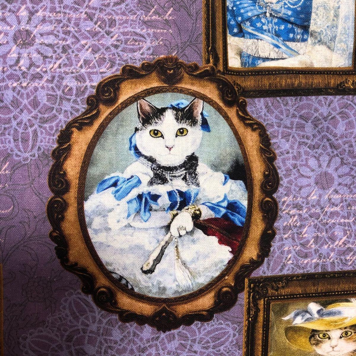 ハンドメイド 猫柄 カットクロス はぎれ コットン生地