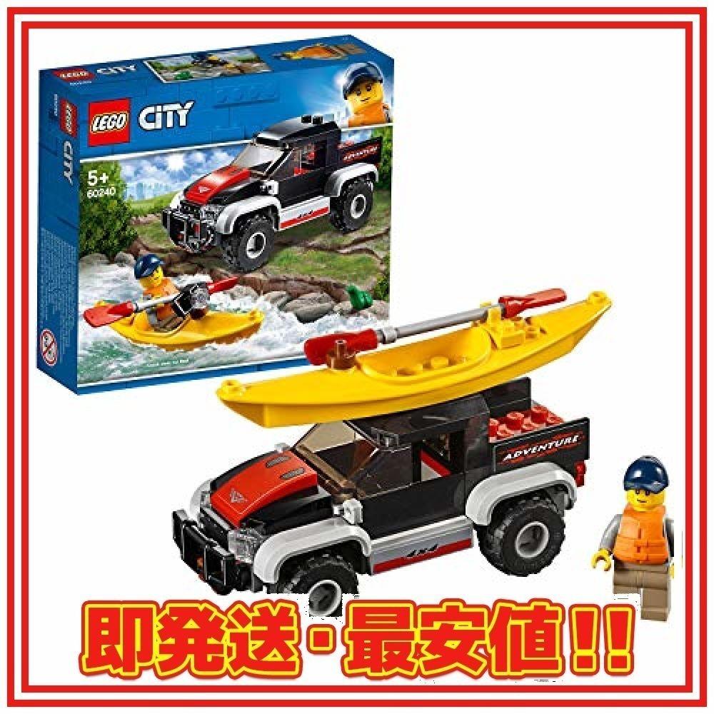 新品レゴ(LEGO) シティ カヤックとオフロードカー 60240 ブロック おもちゃ 男の子 車Z7E1_画像1