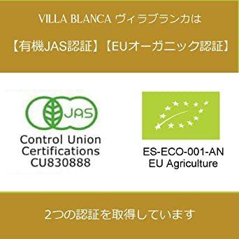 500ml ヴィラブランカ オーガニック エクストラバージンオリーブオイル 500ml 瓶 【コールドプレス製法 有機JAS認証_画像9