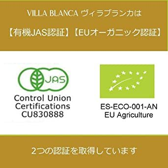 500ml ヴィラブランカ オーガニック エクストラバージンオリーブオイル 500ml 瓶 【コールドプレス製法 有機JAS認証_画像3