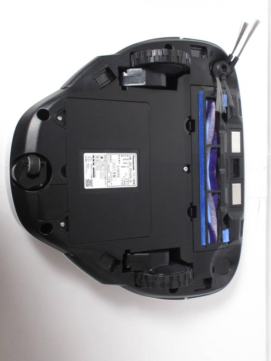 ★ パナソニック RULO MC-RSF600 展示使用品 レーザーSLAMを搭載したロボット掃除機(稼動面積約50畳)TZ_画像7