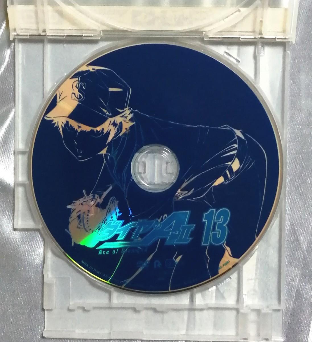 値下げ!レンタルDVD ダイヤのA actⅡ 1~13巻セット(未完)  act2 TVアニメ