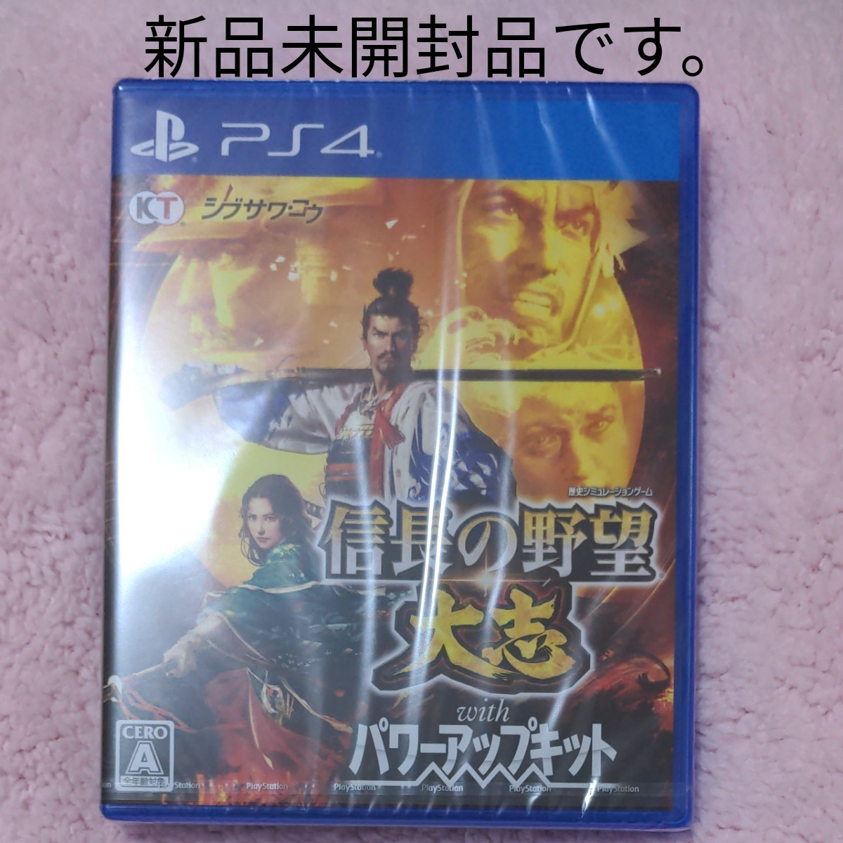 【PS4】 信長の野望・大志 with パワーアップキット PS4 PS4ソフト
