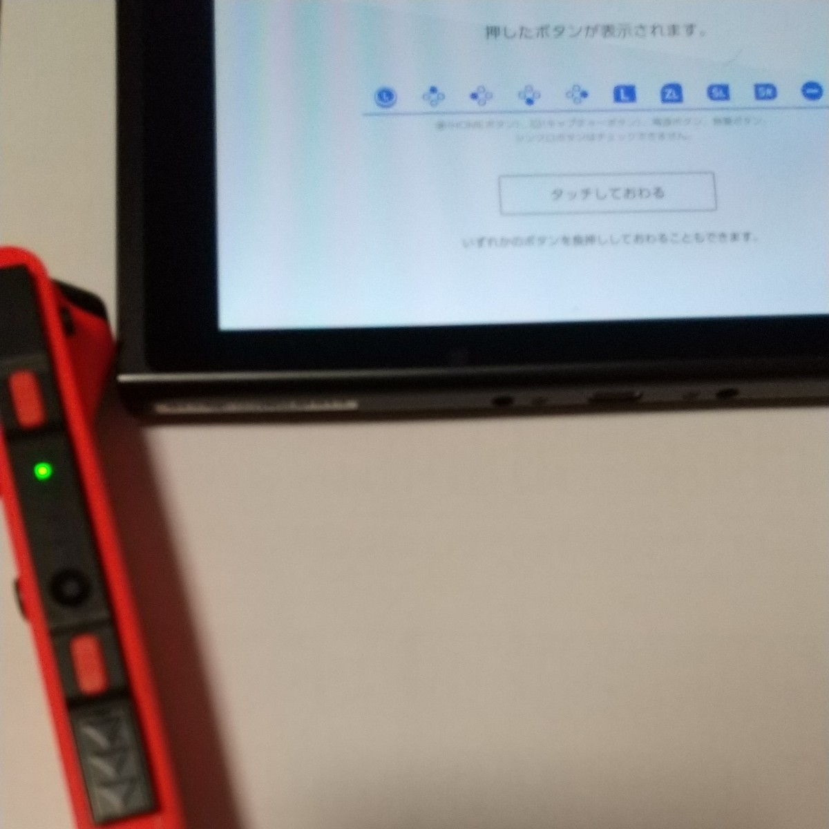 Nintendo Switch ジョイコン ネオンレッド 左