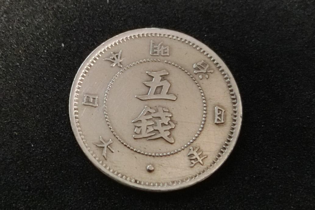 B6【近代貨幣 銀貨】明治4年 後期 旭日大字5銭銀貨  量目 1.31g 直径 16.15mm ★古銭★