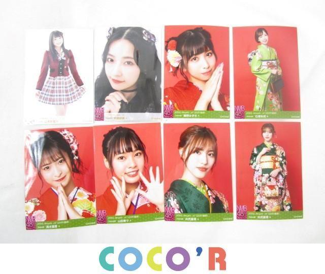 【同梱可】良品 アイドル NMB48 山本望叶 渋谷凪咲 等 生写真 150枚グッズセット_画像2