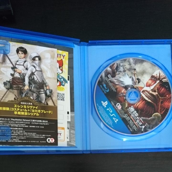 【PS4】 進撃の巨人 [通常版] PS4