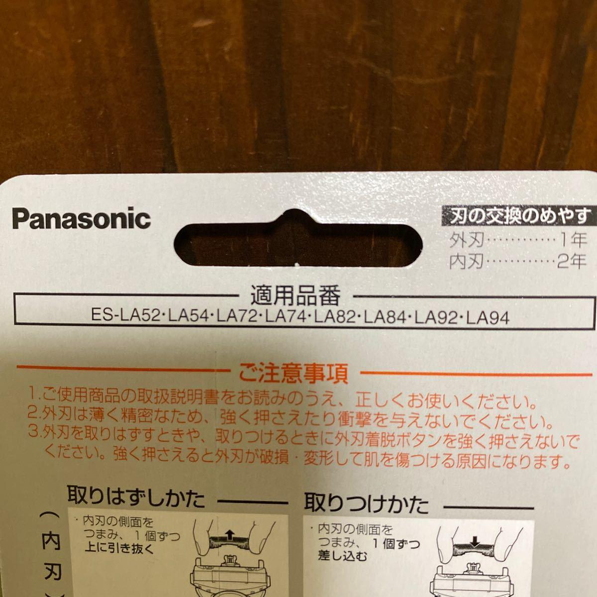 パナソニック シェーバー替刃 ES9025
