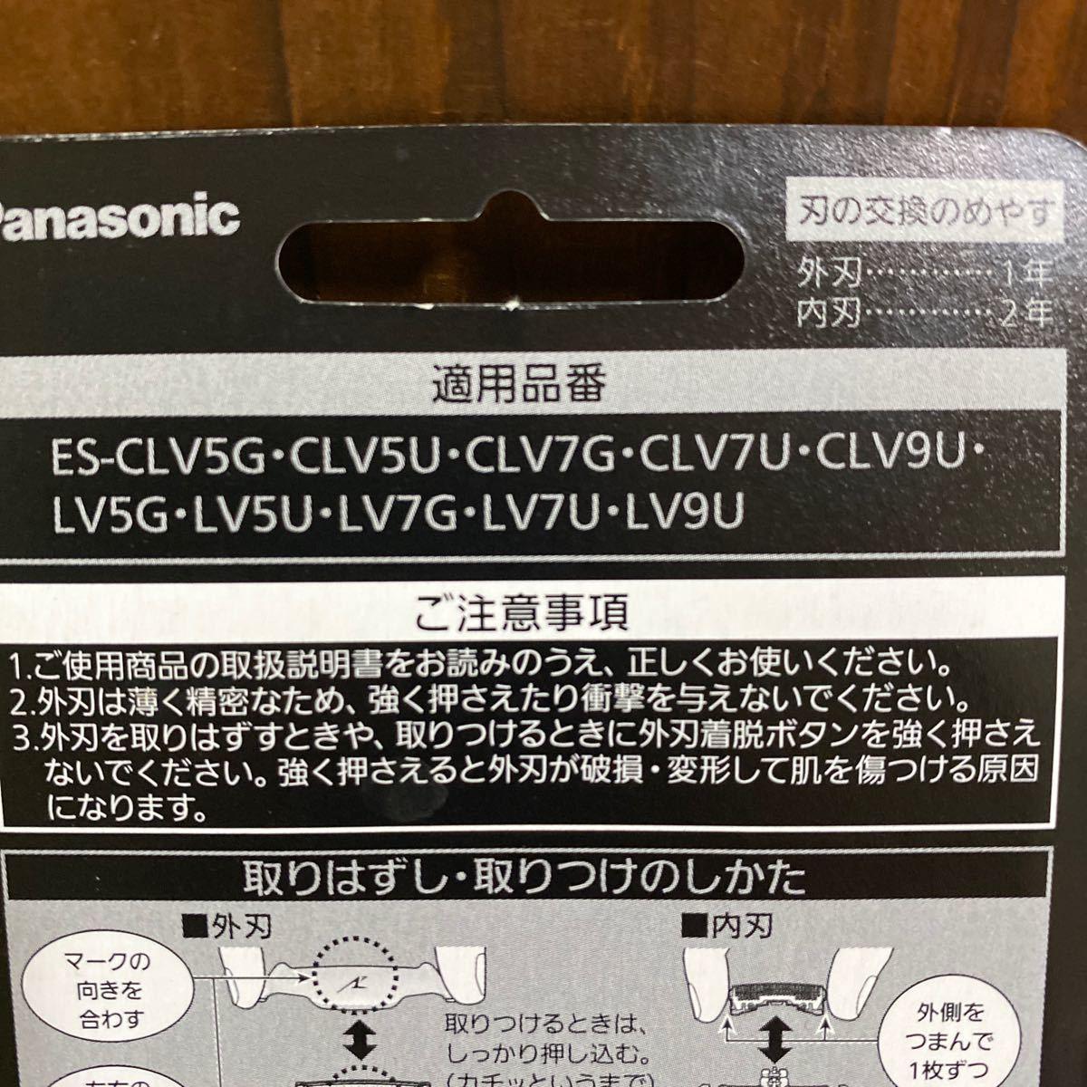 パナソニック シェーバー替刃 ES9040