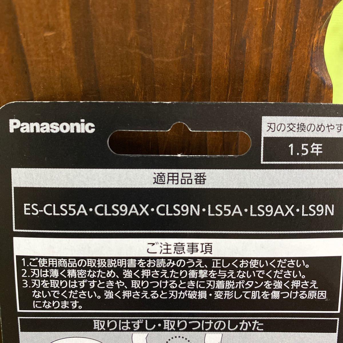 パナソニック シェーバー替刃 ES9600