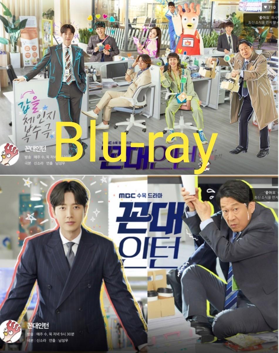 韓国ドラマ コンデインターン Blu-ray