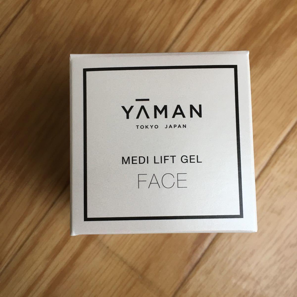 ヤーマン メディリフトゲル 50g