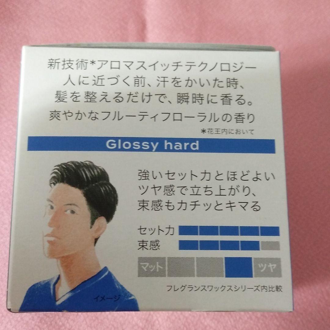 【3個】サクセス24フレグランスヘアワックスH 80g グロッシーハード青 つや感ハード メンズサクセスワックス メンズWAX