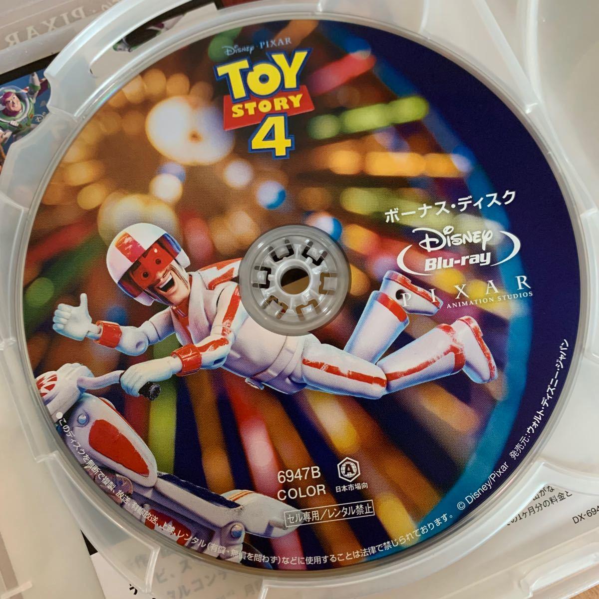 トイ・ストーリー4 ブルーレイ+純正ケース【国内正規版】新品未再生 限定アウターケース付き MovieNEX Blu-ray