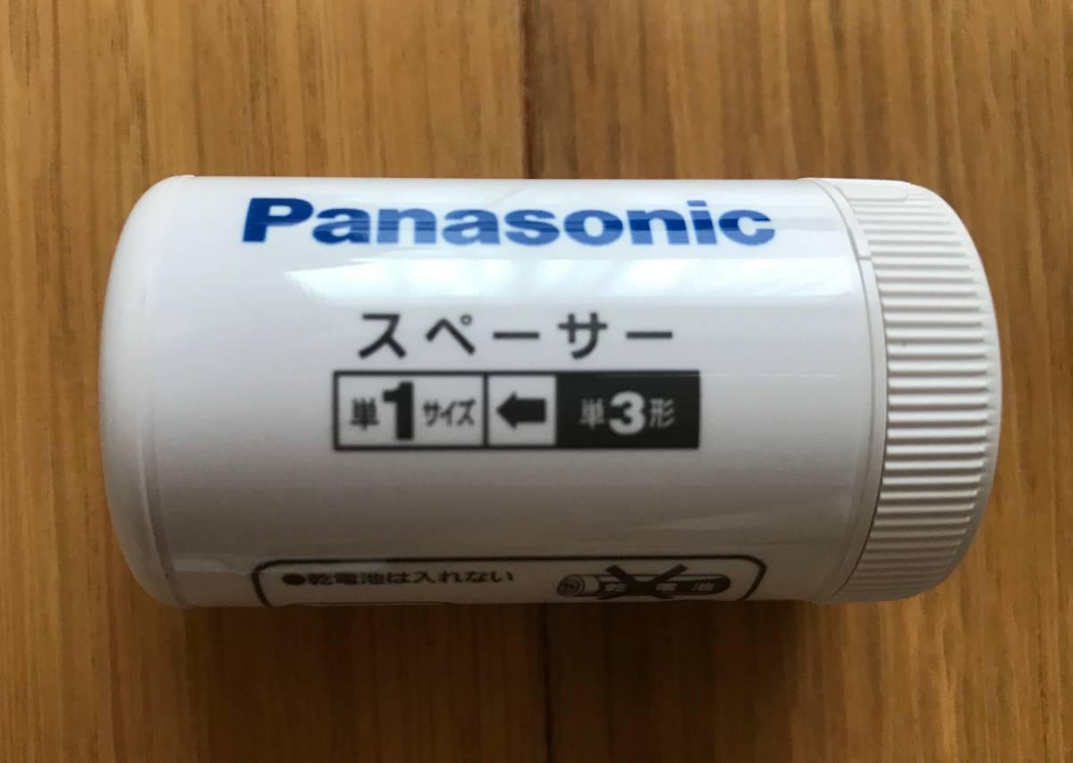 Panasonic Eneloop ①BK-3MCC single 3 shape 7ps.@②BQ-BS1 spacer 2 ps single 3 shape - single 1 shape almost new goods