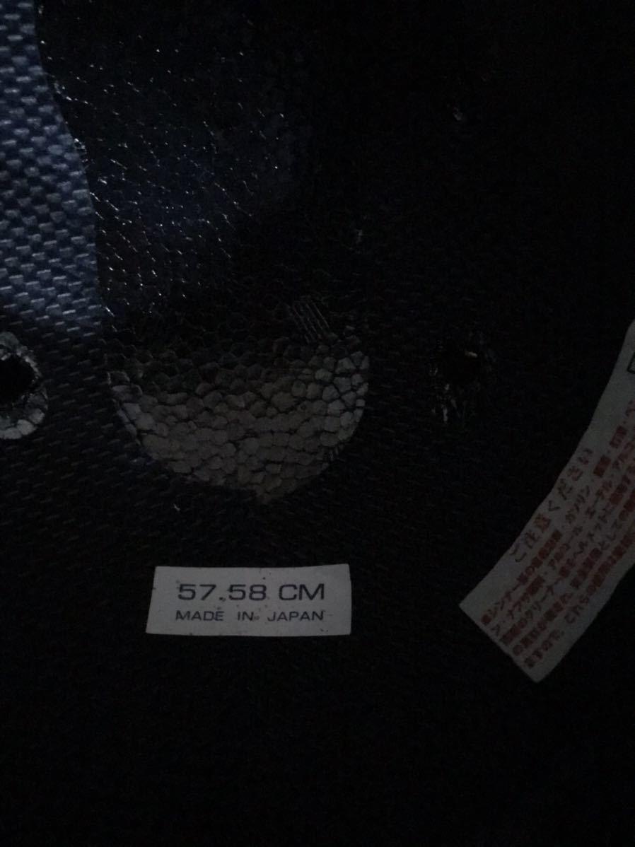 アライ ラパイド スーパーR Mサイズフルフェイスヘルメット _画像9