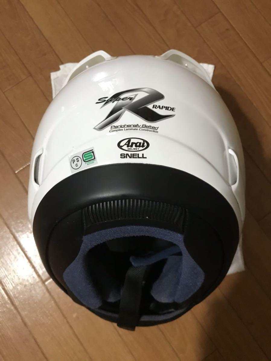 アライ ラパイド スーパーR Mサイズフルフェイスヘルメット _画像4