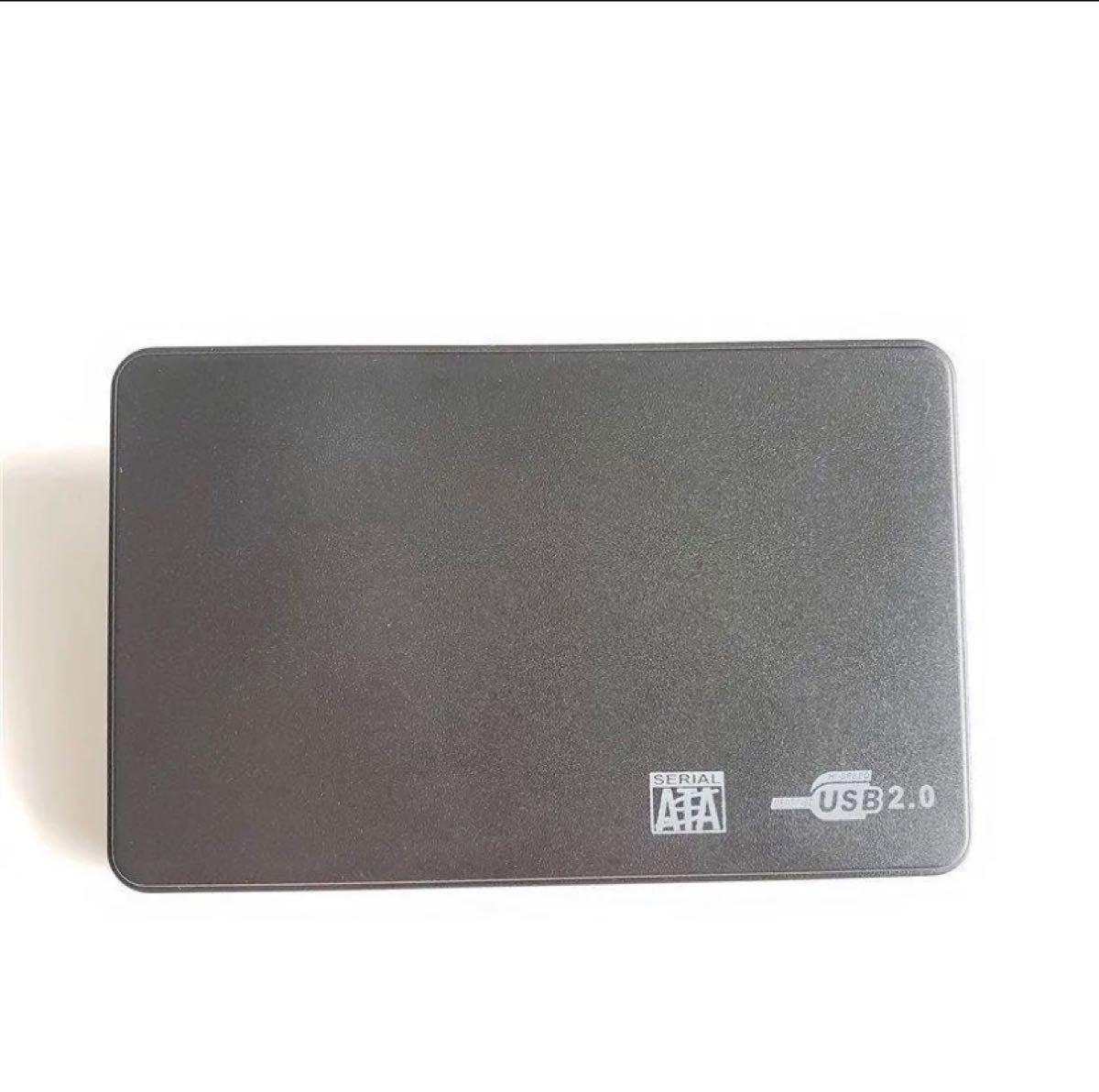 2.5インチ HDD/SSD ケース 接続 SATA 9.5mm/7mm対応 黒