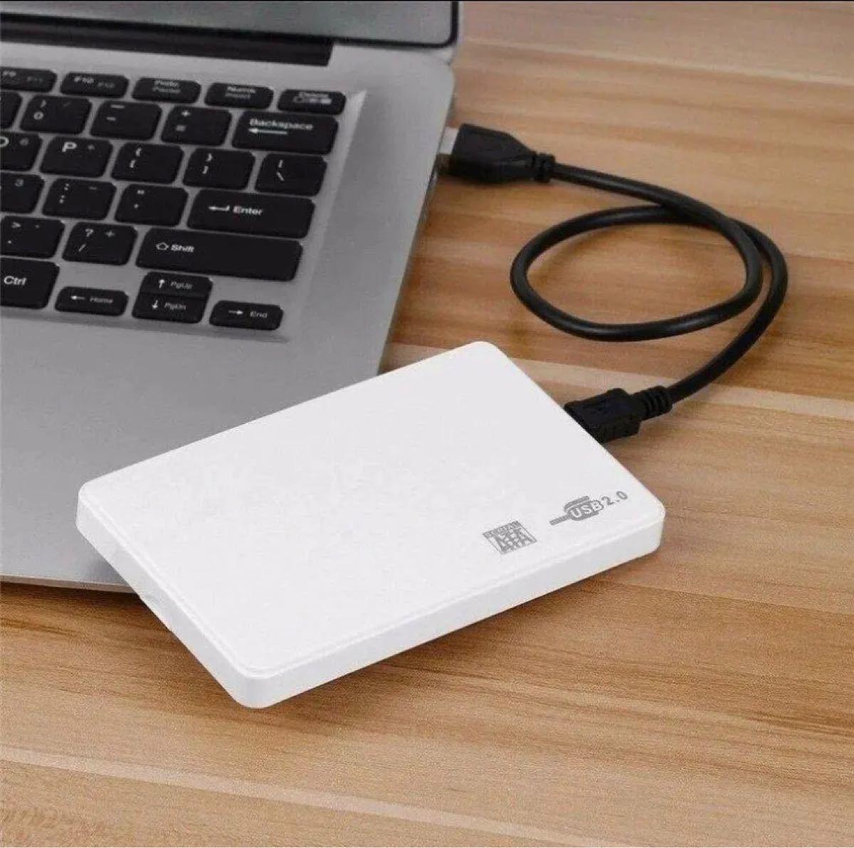 化粧箱入り 2.5インチ HDD/SSD ケース USB接続 白