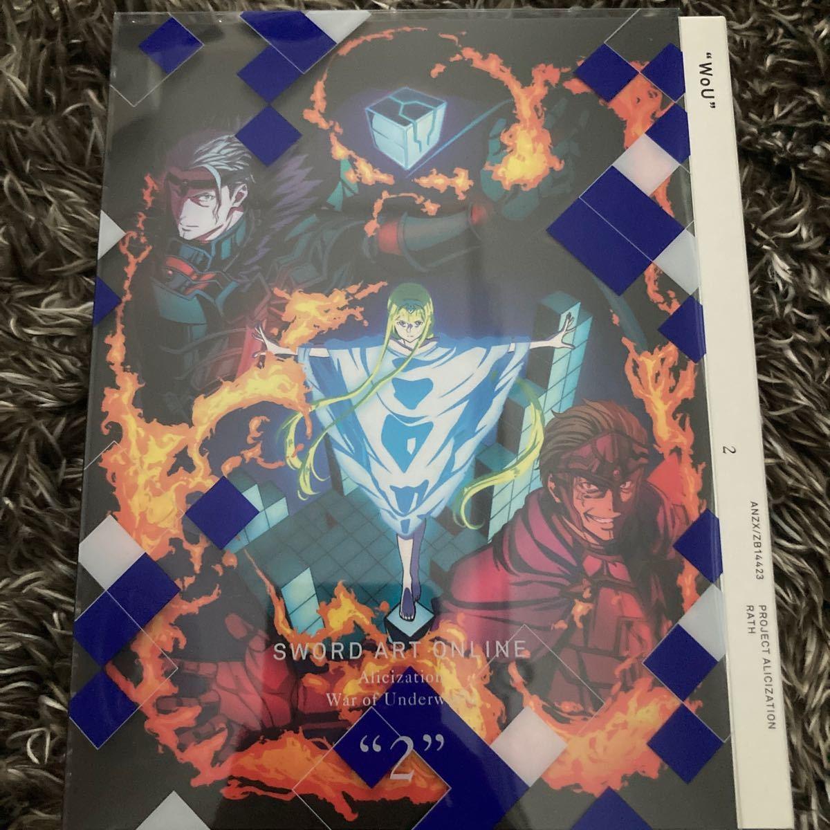 ソードアート・オンライン War of UnderWord  Blu-ray 第2巻