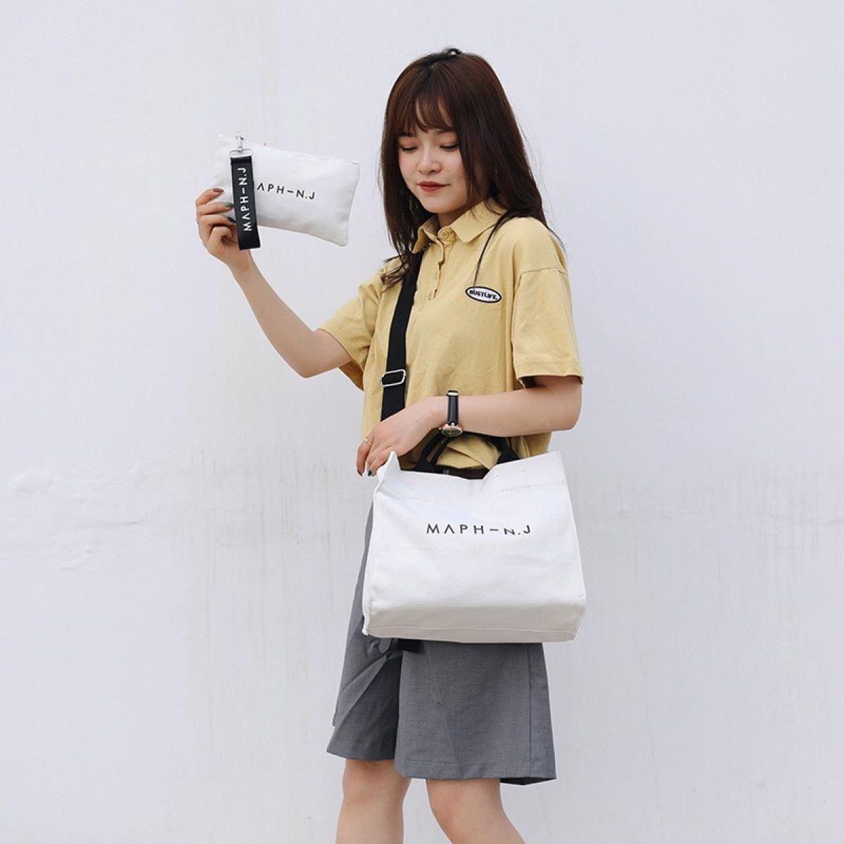 ミニポーチ付き キャンバス トートバッグ ショルダーバッグ A4 韓国 ホワイト 白