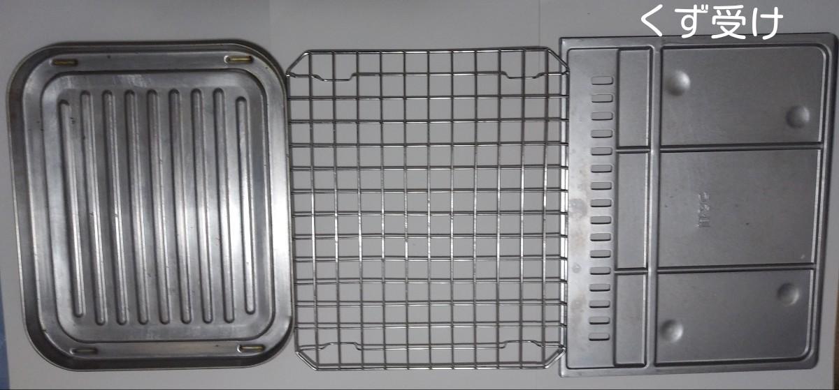 TWINBIRD ミラーガラス ノンフライ オーブントースター 2014年製