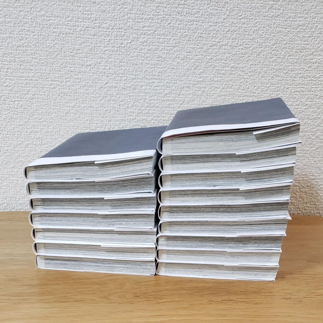 呪術廻戦 0~16巻 全巻セット 芥見下々 透明ブックカバーつき