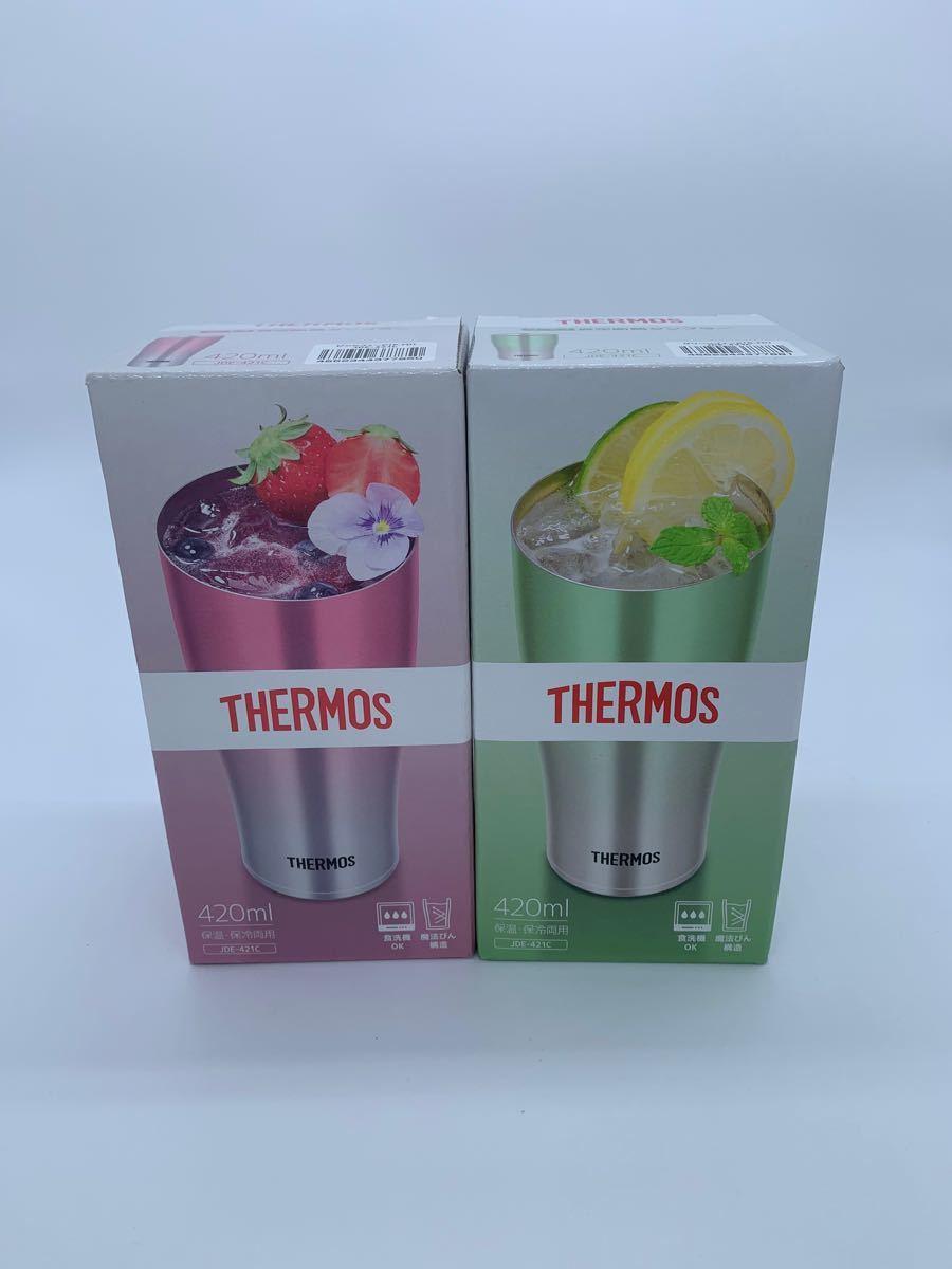 サーモス 真空断熱タンブラー ピンク&グリーンフェード 新品