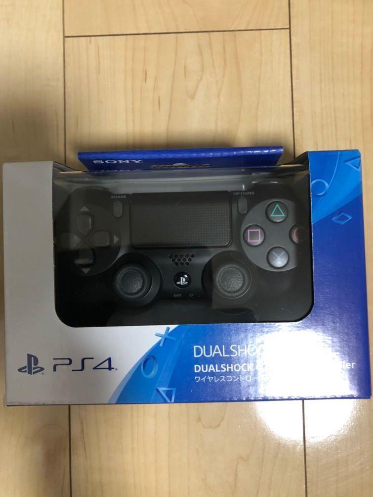 ワイヤレスコントローラー デュアルショック4 ジェットブラック CUH-ZCT2J PS4 SONY DUALSHOCK4 メーカー保証 新品