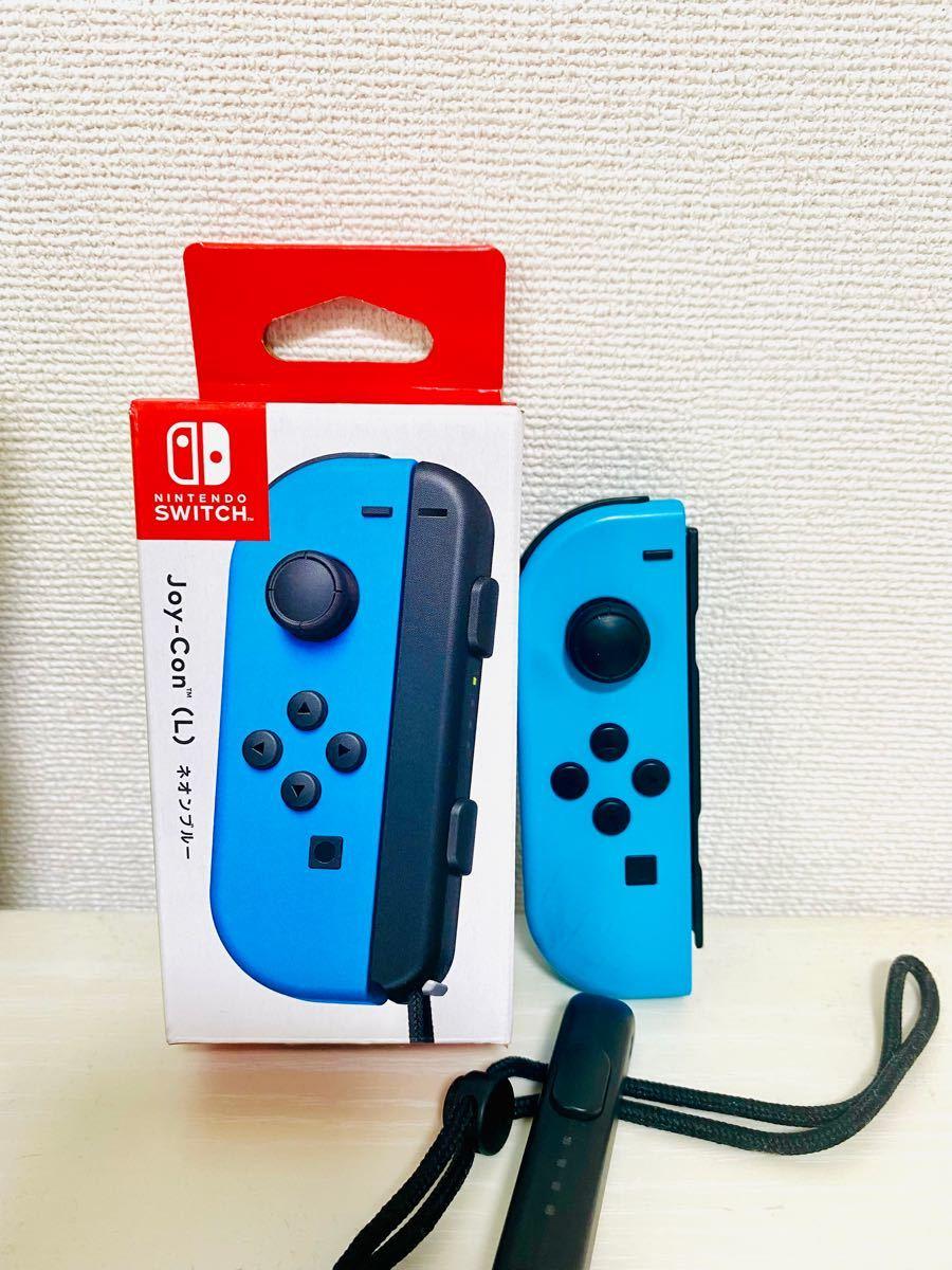 Nintendo switch ジョイコン ブルー 箱、ストラップ付き  Joy-Con (L)