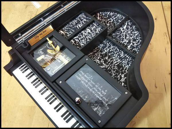 グランド ピアノ 楽器 型 アクセサリー ジュエリー ボックス 宝石箱 オルゴール 機能 箱 付き 未使用 保管品 アンティーク インテリア 飾り_画像2