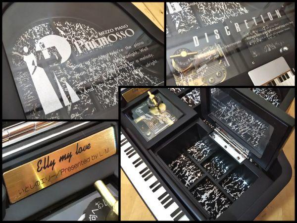 グランド ピアノ 楽器 型 アクセサリー ジュエリー ボックス 宝石箱 オルゴール 機能 箱 付き 未使用 保管品 アンティーク インテリア 飾り_画像3
