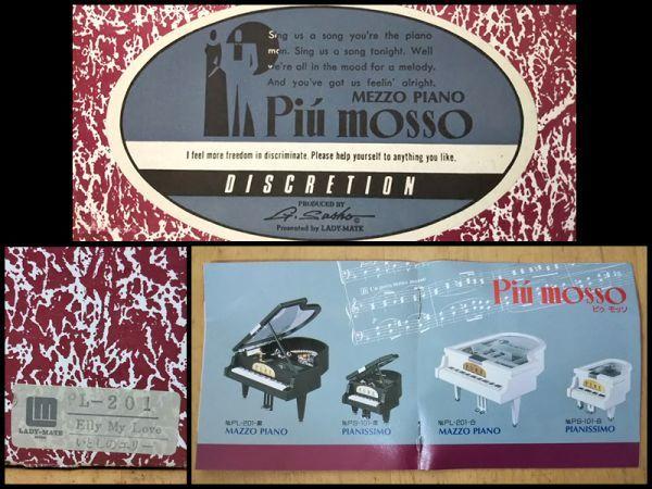 グランド ピアノ 楽器 型 アクセサリー ジュエリー ボックス 宝石箱 オルゴール 機能 箱 付き 未使用 保管品 アンティーク インテリア 飾り_画像8