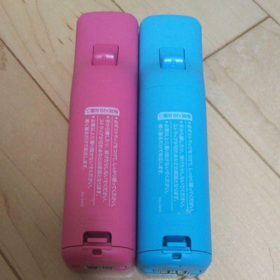 Wiiリモコン モーションプラス 2台セット