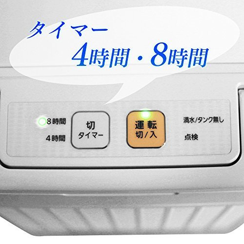 ホワイト アイリスオーヤマ 衣類乾燥コンパクト除湿機 タイマー付 静音設計 除湿量 2.0L デシカント方式 _画像5