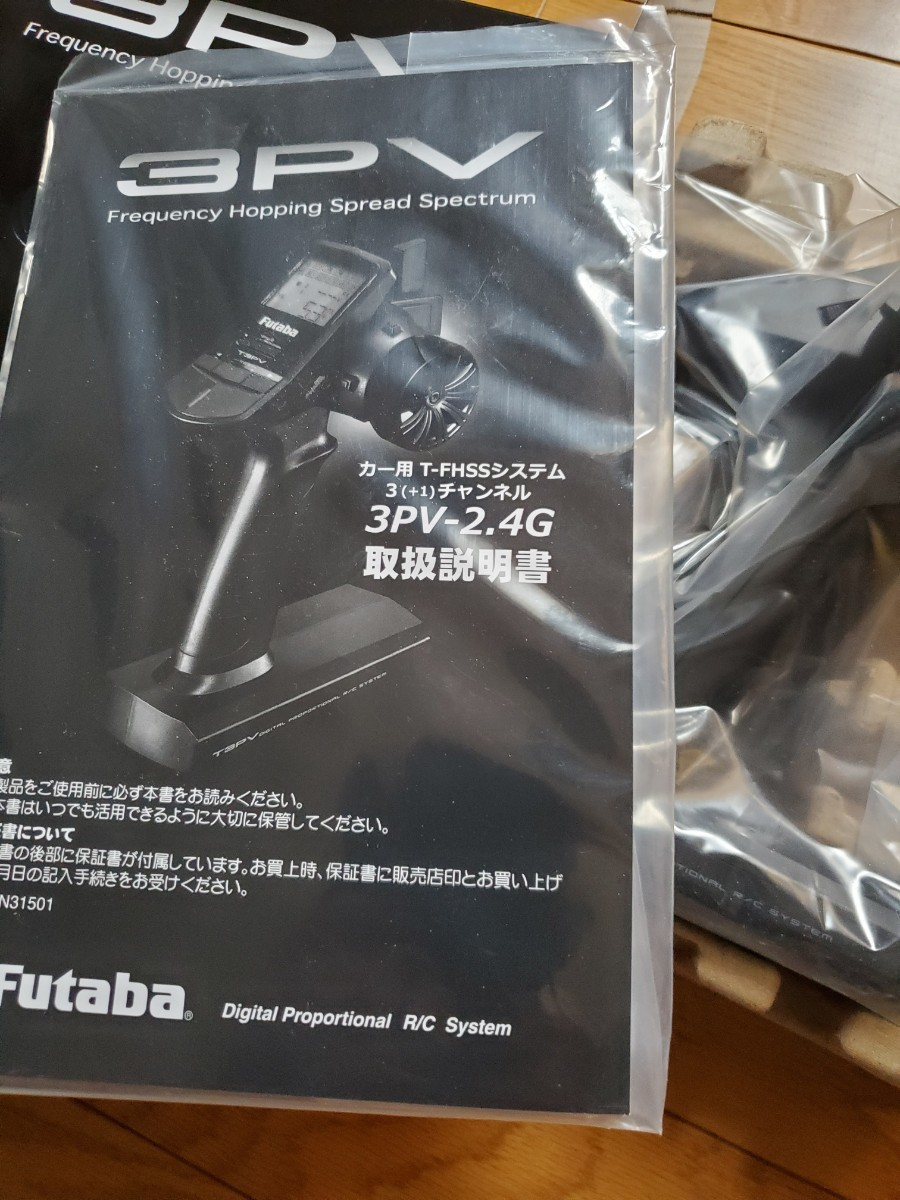フタバ T3PV   3チャンネル 送信機 2.4GHz T-FHSSシステム 取説付   Futaba   双葉 プロポ