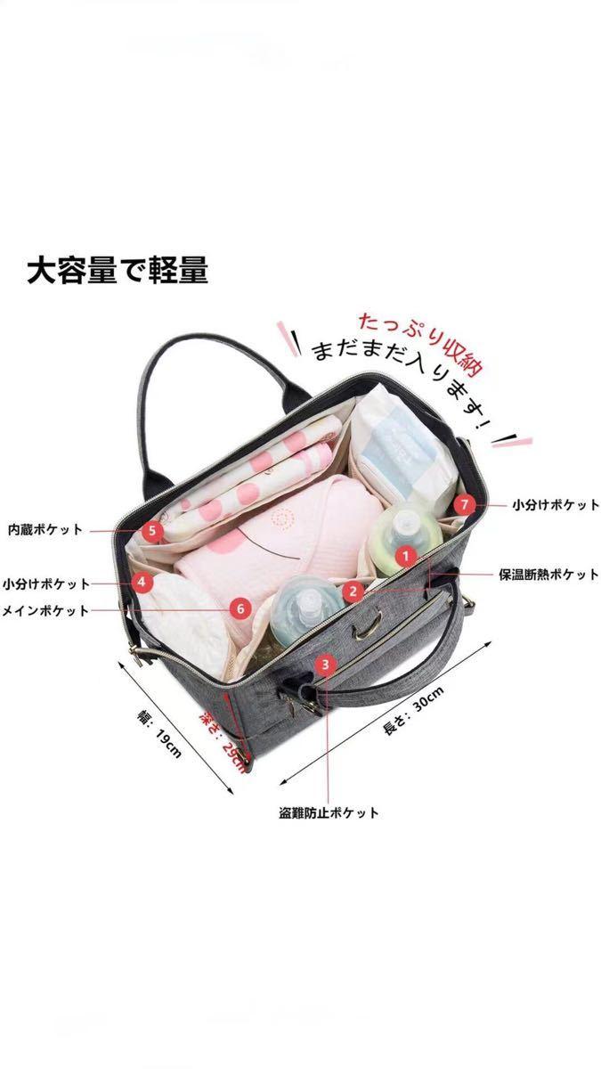 マザーズバッグ 大容量 リュック ママバッグ マザーズリュック 多機能