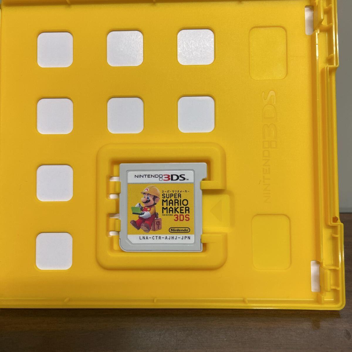 ☆値下げしました☆【3DS】 スーパーマリオメーカー for ニンテンドー3DS