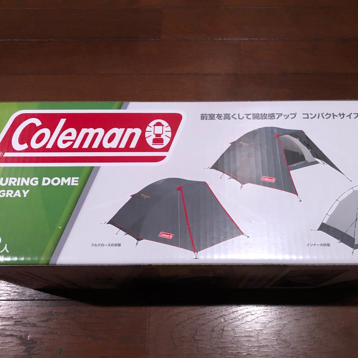 コールマン ツーリングドーム ST  GRAY グレー 直営店限定カラー