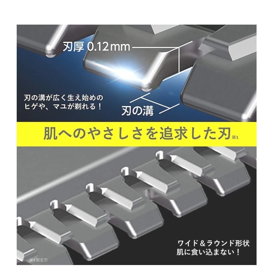 Panasonic パナソニック ER-GM40-K ブラックファーストフェイスシェーバー【新品未開封】