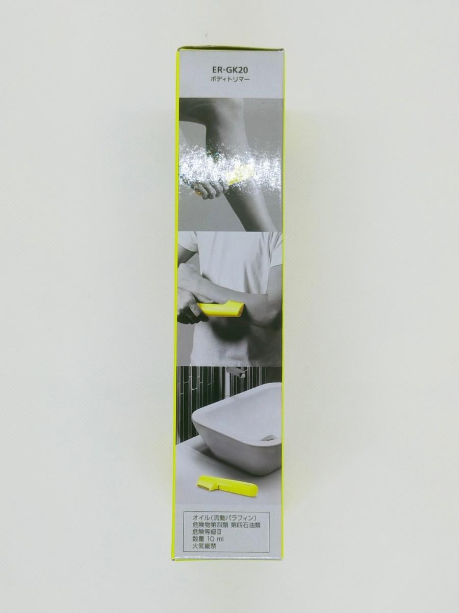 Panasonic パナソニック ムダ毛 全身 ボディ ER-GK20-Y ファーストボディトリマー 電池式  イエロー【新品】