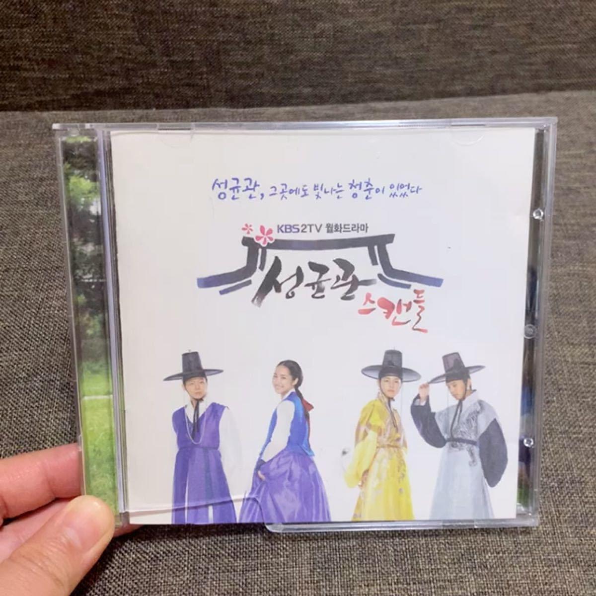 【公式】トキメキ成均館スキャンダル OST パク・ユチョン 韓国ドラマ CD オフィシャル