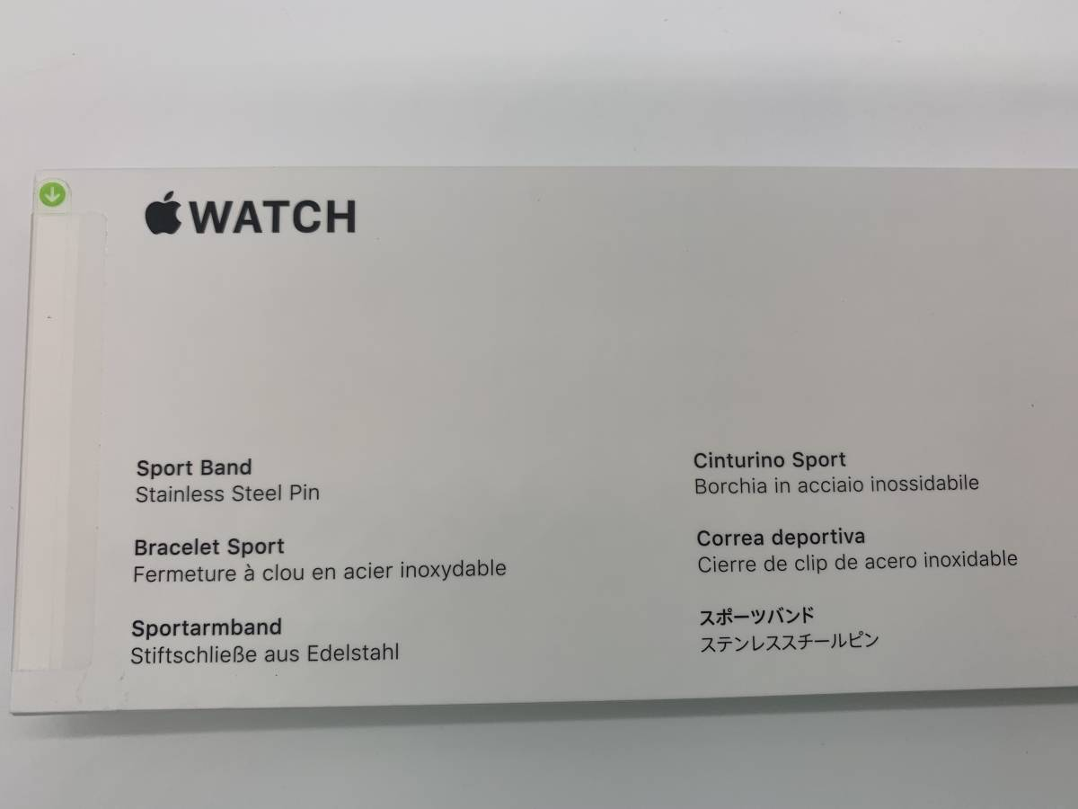 送料無料 新品未開封品 apple watch純正品バンド 42mm/44mmケース用 クレメンタインスポーツバンド - レギュラー MWUW2FE/A アップル正規品_画像3