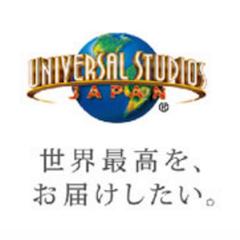 ユニバーサル・スタジオ・ジャパン®