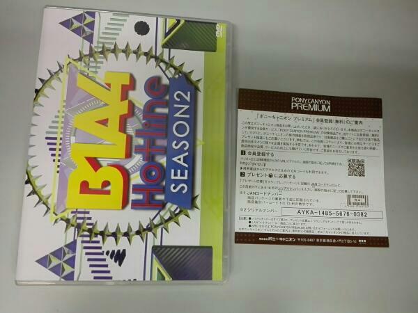 B1A4 Hotline SEASON2 / B1A4 ライブグッズの画像