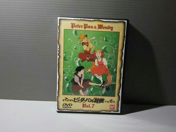 ピーターパンの冒険 7 ディズニーグッズの画像
